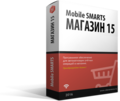 Клеверенс Программное обеспечение Mobile SMARTS: Магазин 15 РАСШИРЕННЫЙ (RTL15B)